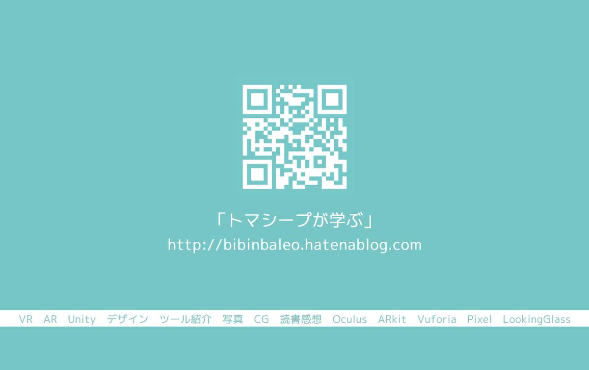 f:id:bibinbaleo:20190908204111p:plain