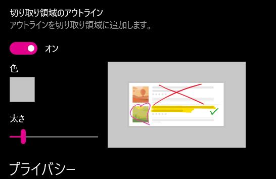 f:id:bibinbaleo:20200204134233p:plain