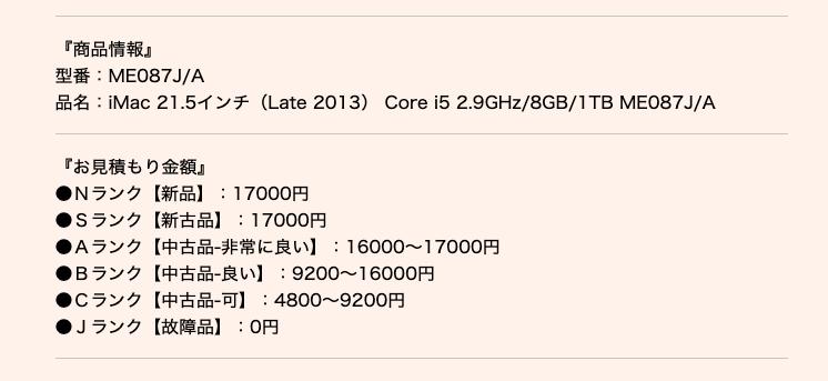 f:id:bibinbaleo:20201003165906p:plain