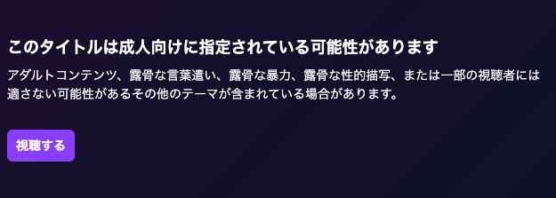 f:id:bibinbaleo:20210328120958p:plain