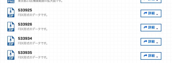 f:id:bibinbaleo:20210330212528p:plain