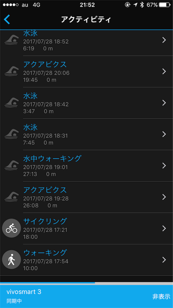 f:id:bibiyama765:20170728215320p:image