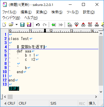f:id:biboKatatsumuri:20180812171129p:plain