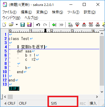 f:id:biboKatatsumuri:20180812171210p:plain