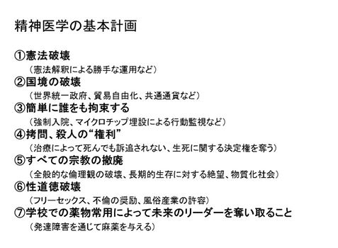 f:id:bibourokuroku:20160825115018j:plain