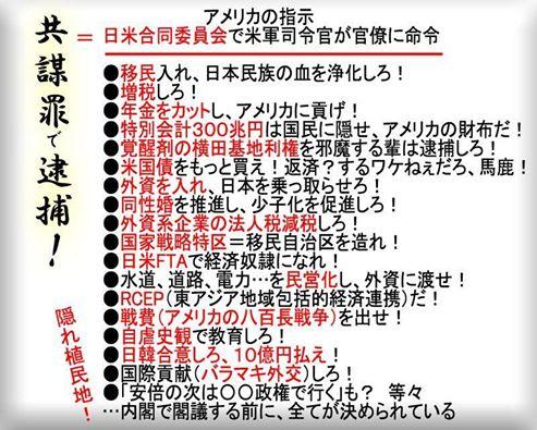 f:id:bibourokuroku:20170304202529j:plain