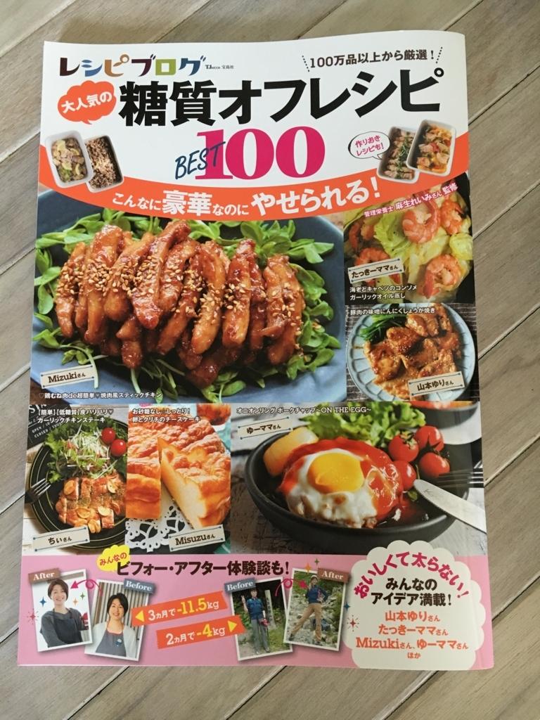 f:id:bibourokuyo:20180618142719j:plain