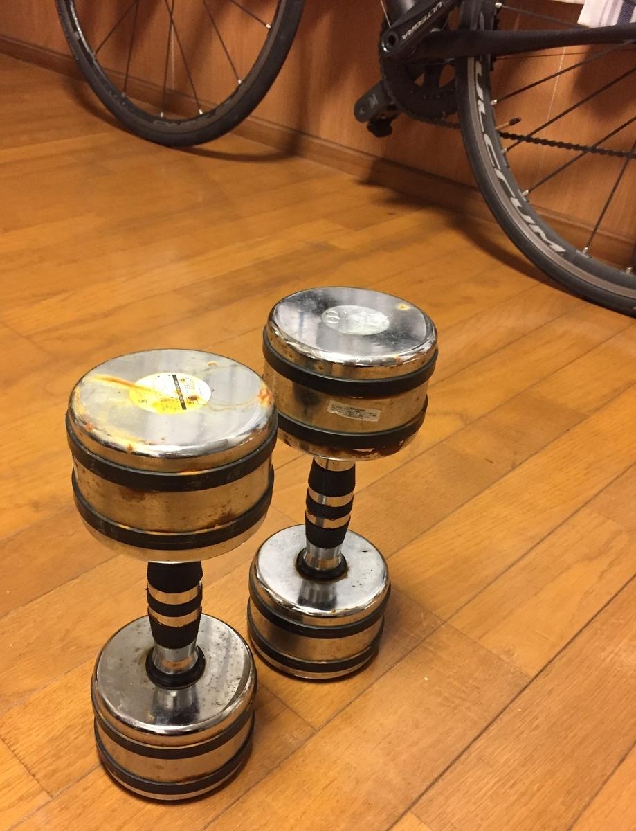 f:id:bicycle-Hiroki:20191217193524j:plain