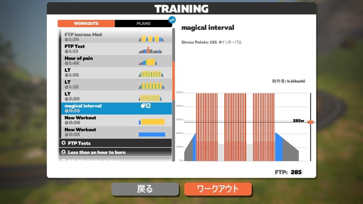 f:id:bicycle-Hiroki:20200406014112j:plain
