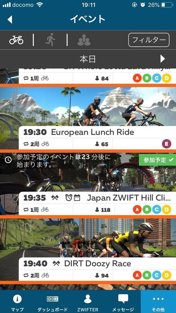 f:id:bicycle-Hiroki:20200512011147j:plain