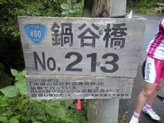 20100621123806