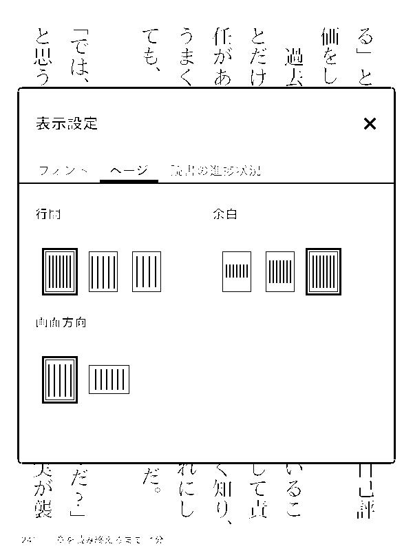 f:id:bicycle-riderback147:20160811095226p:plain