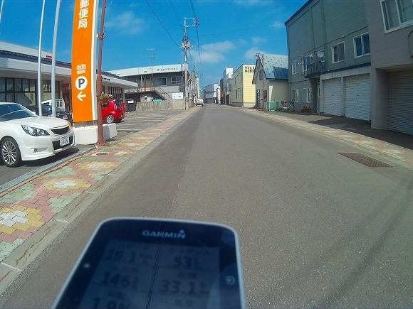 f:id:bicycle-sapp:20170823201046j:plain