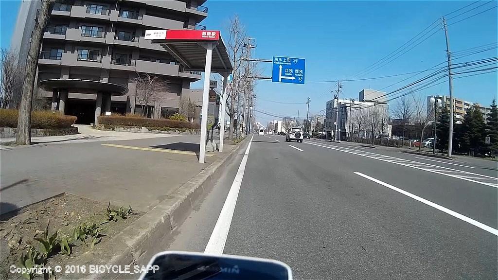 f:id:bicycle-sapp:20180421213350j:plain