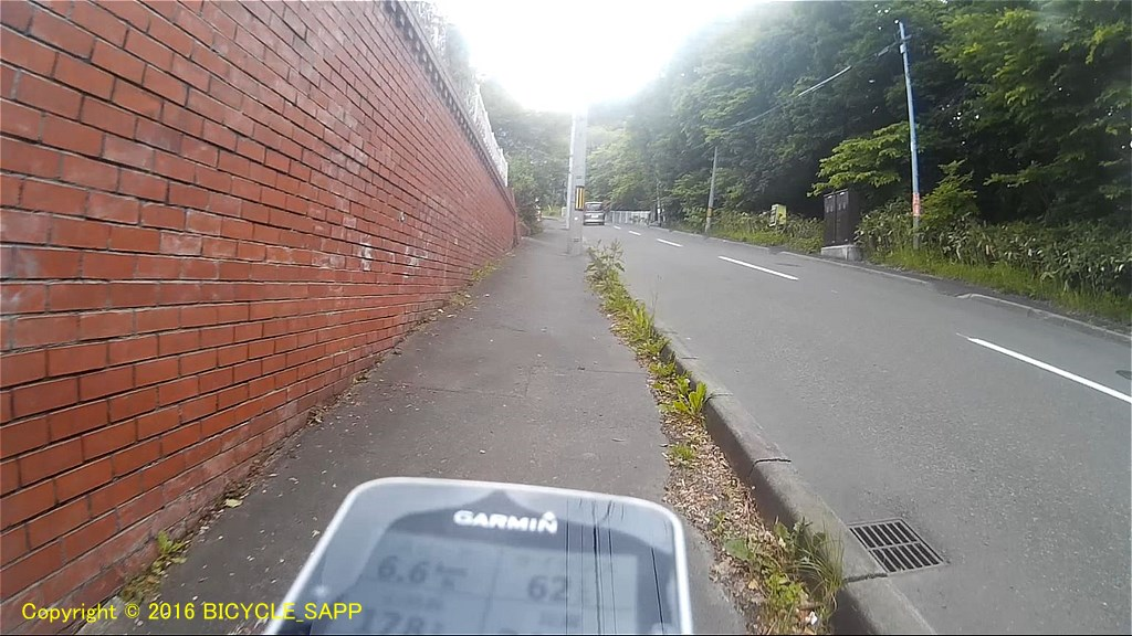 f:id:bicycle-sapp:20180617160638j:plain