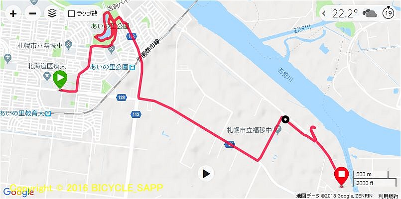 f:id:bicycle-sapp:20180923202124j:plain