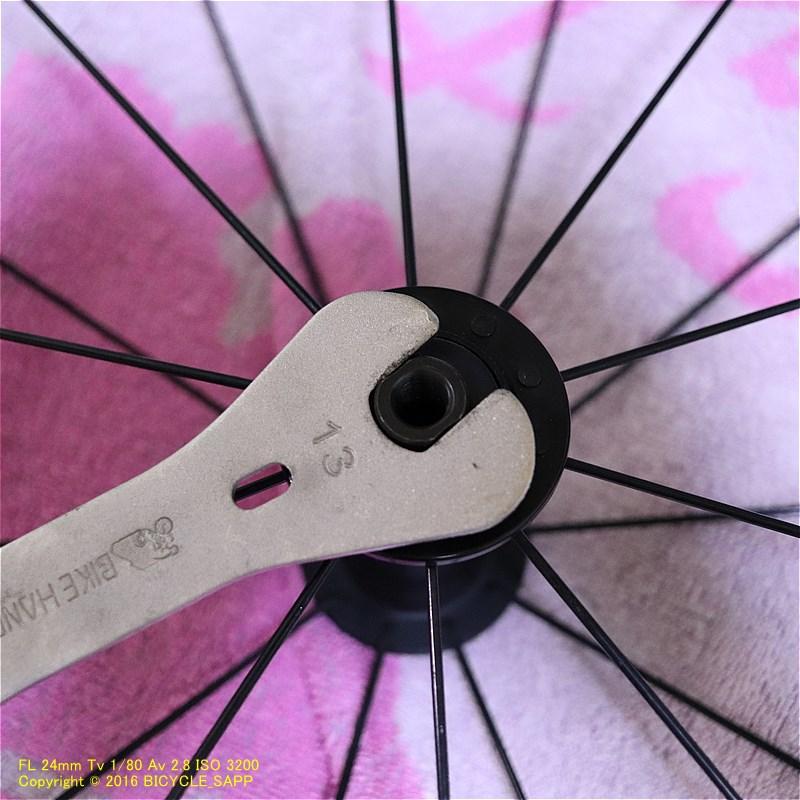 f:id:bicycle-sapp:20200315005430j:plain