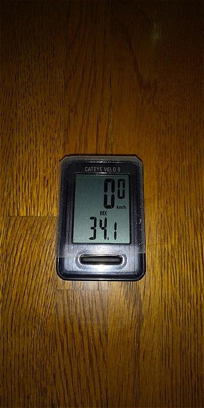f:id:bicycle-sapp:20200321174256j:plain