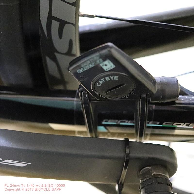f:id:bicycle-sapp:20200328210228j:plain