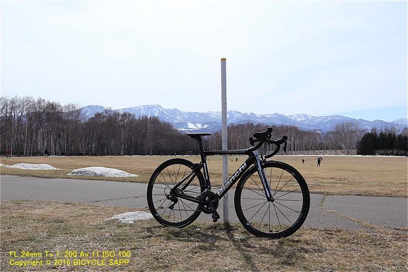 f:id:bicycle-sapp:20200330203848j:plain