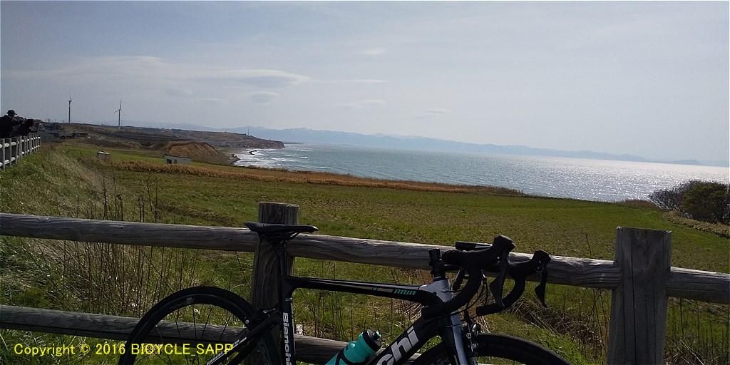 f:id:bicycle-sapp:20200509203136j:plain