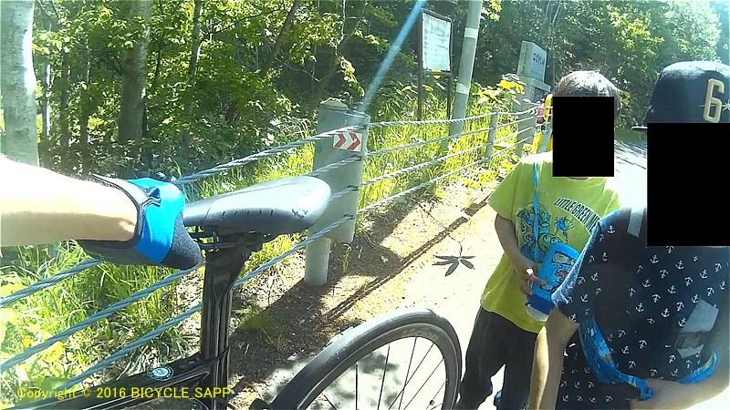 f:id:bicycle-sapp:20200601003144j:plain