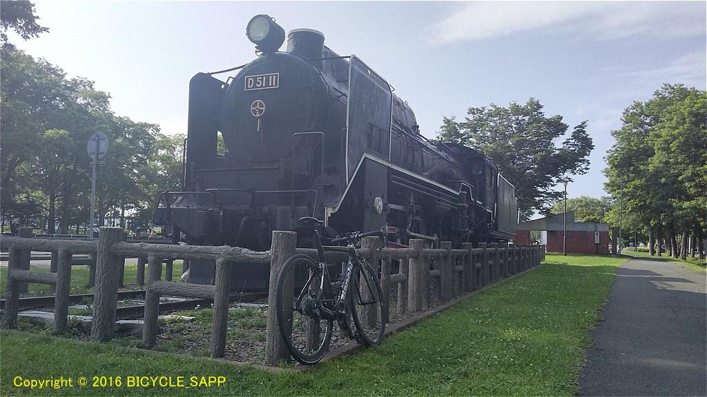 f:id:bicycle-sapp:20200713212551j:plain
