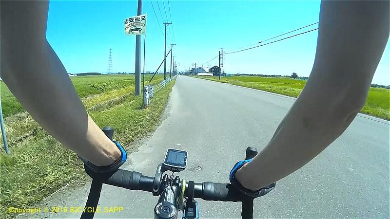 f:id:bicycle-sapp:20200720215501j:plain