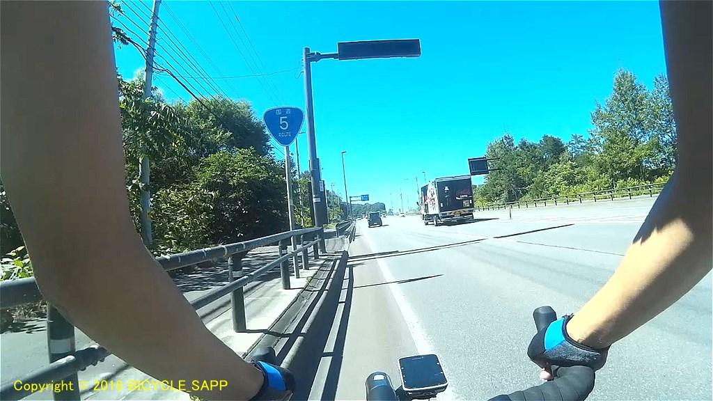 f:id:bicycle-sapp:20200824210453j:plain
