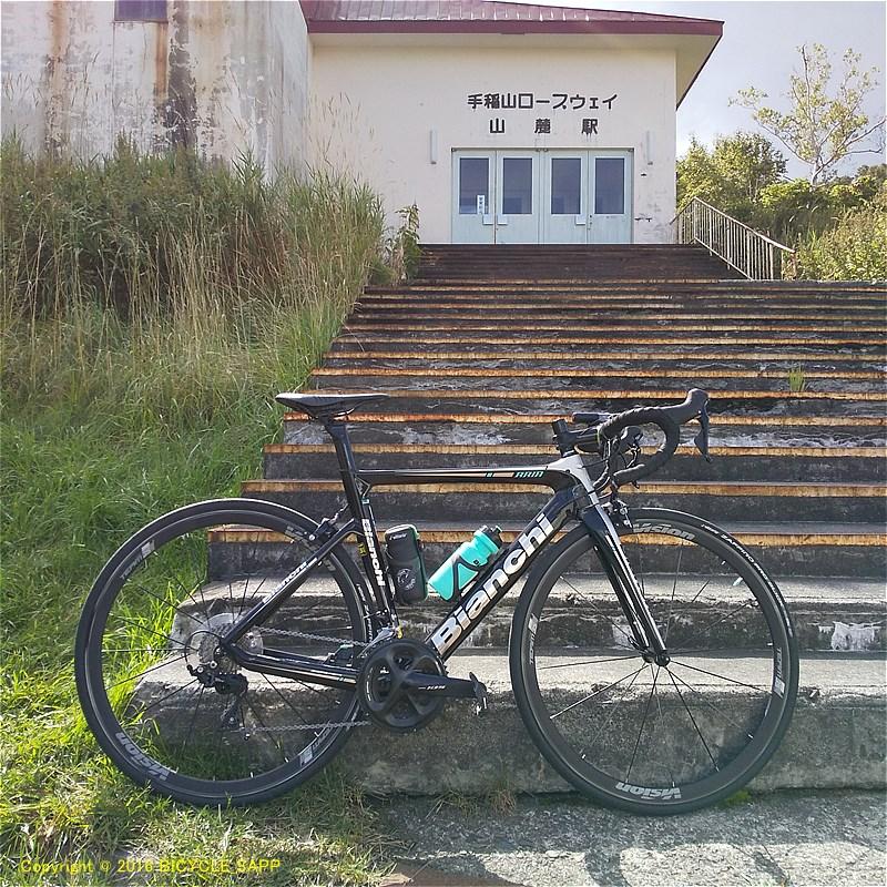 f:id:bicycle-sapp:20200923233403j:plain