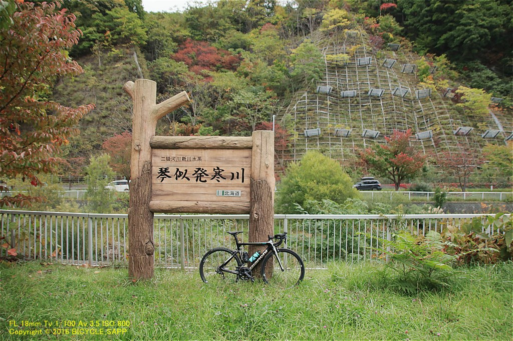 f:id:bicycle-sapp:20201012230236j:plain
