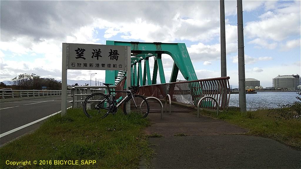 f:id:bicycle-sapp:20201029230452j:plain