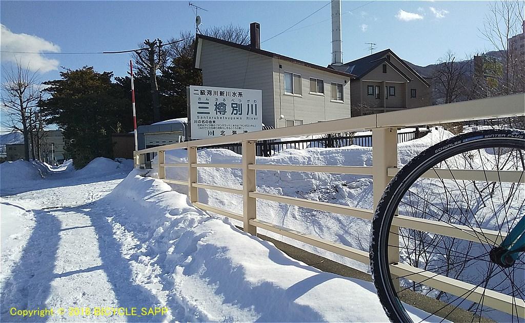 f:id:bicycle-sapp:20210308234820j:plain