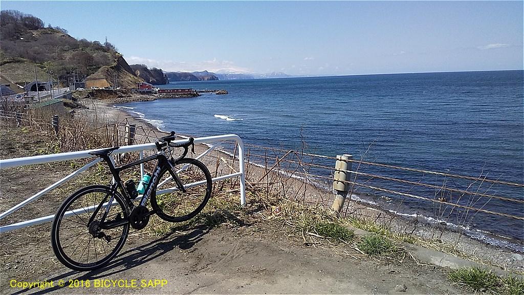 f:id:bicycle-sapp:20210413222827j:plain