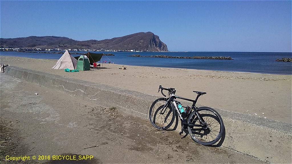 f:id:bicycle-sapp:20210413223056j:plain