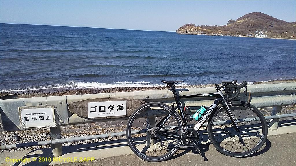 f:id:bicycle-sapp:20210413223200j:plain