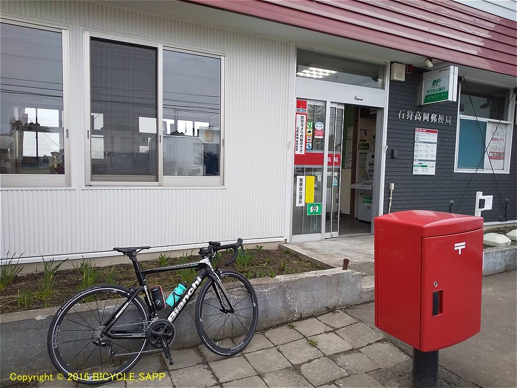 f:id:bicycle-sapp:20210503224804j:plain