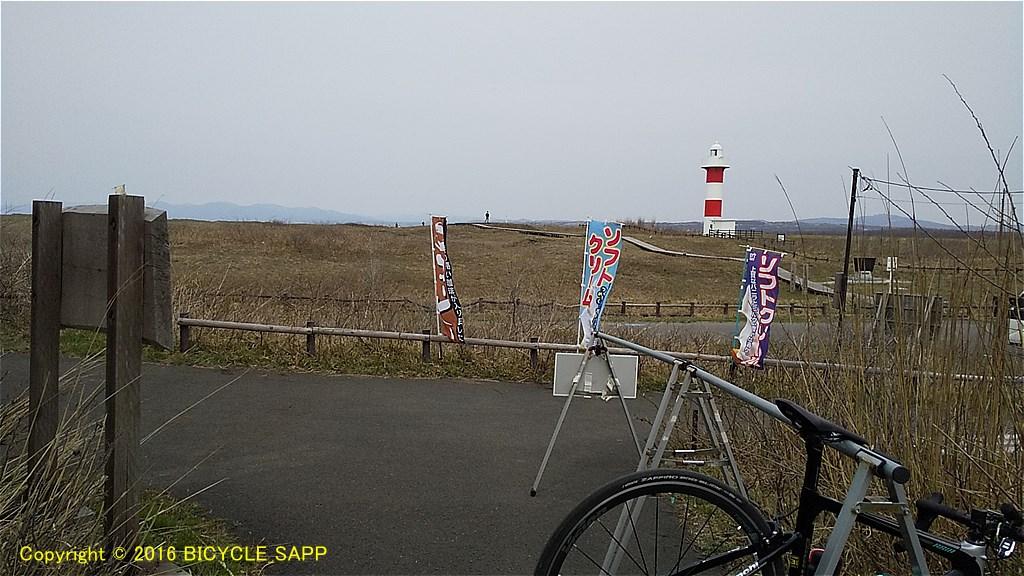 f:id:bicycle-sapp:20210503225010j:plain