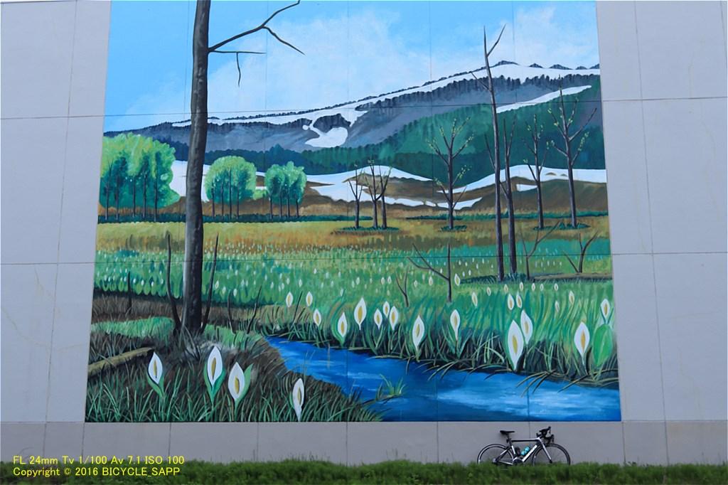 f:id:bicycle-sapp:20210527225619j:plain