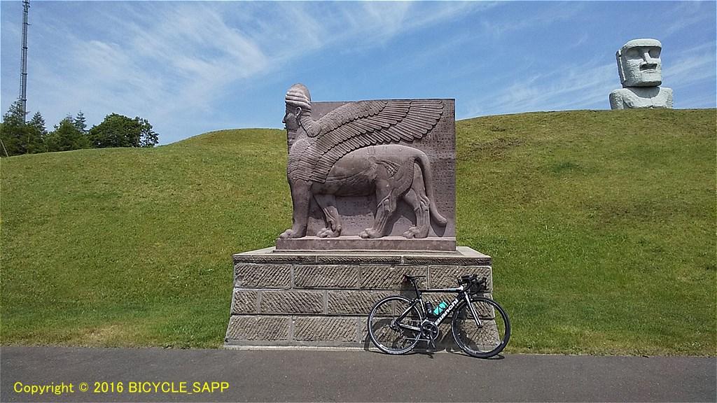 f:id:bicycle-sapp:20210724202554j:plain