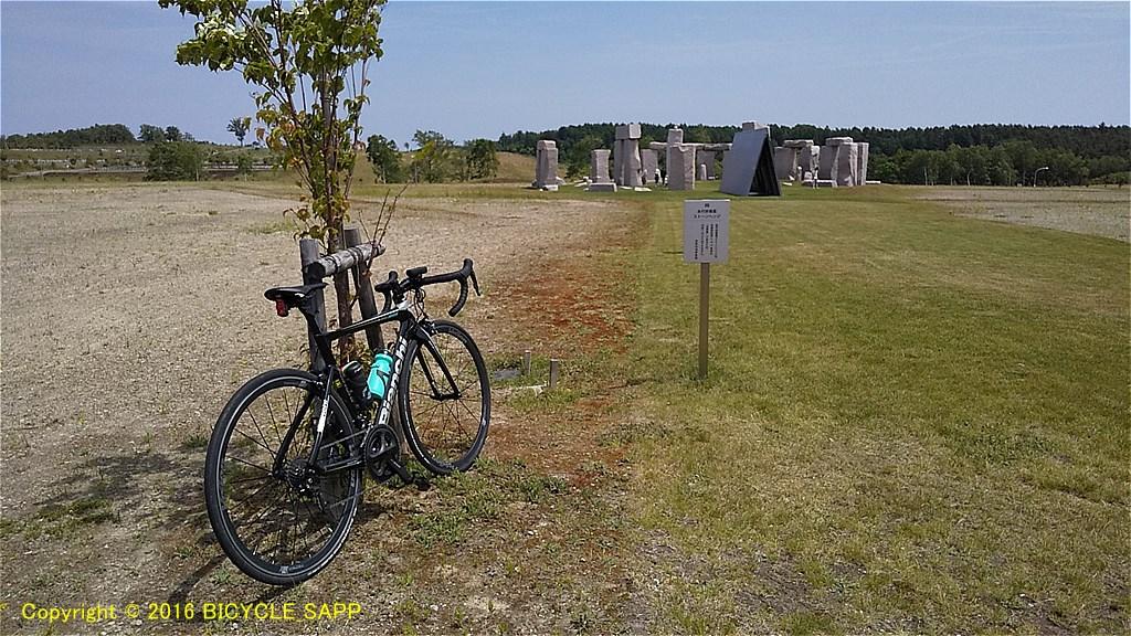 f:id:bicycle-sapp:20210724202951j:plain