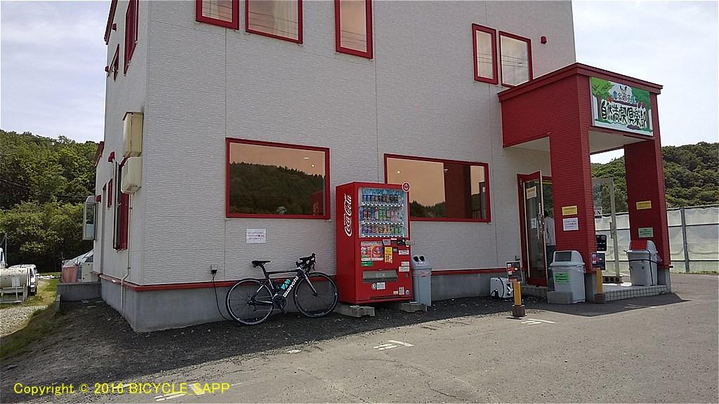 f:id:bicycle-sapp:20210724203021j:plain
