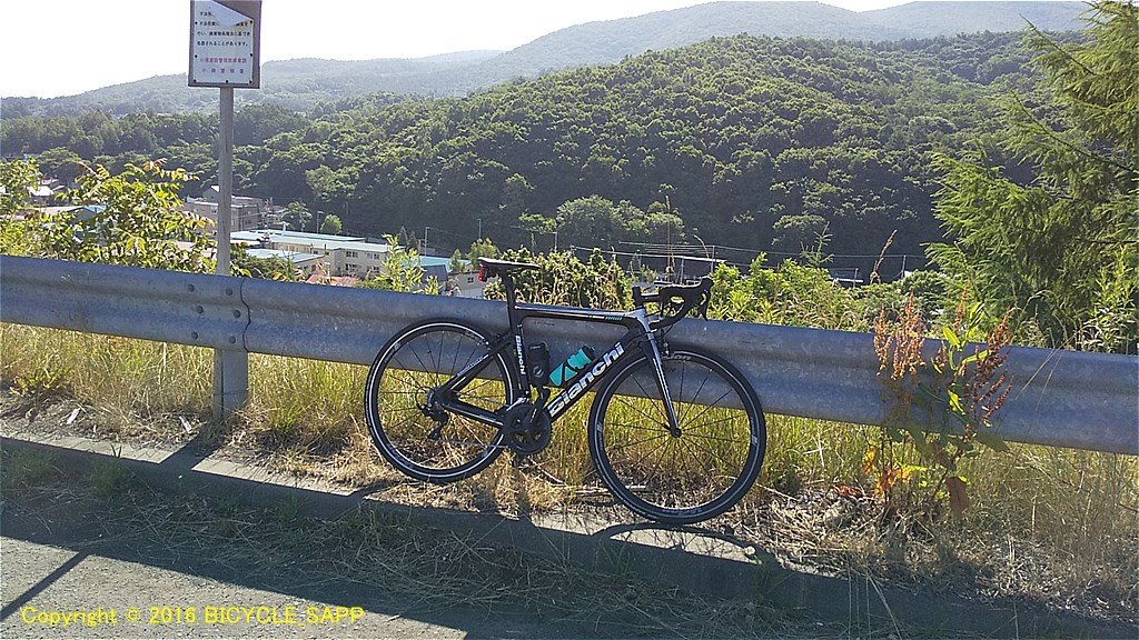 f:id:bicycle-sapp:20210726214408j:plain
