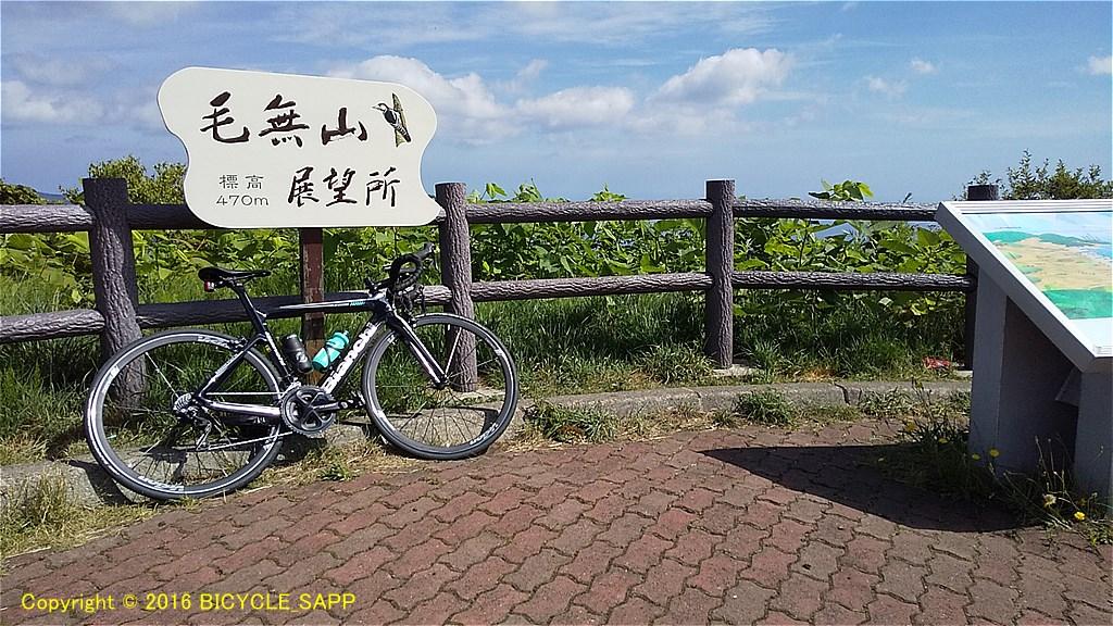 f:id:bicycle-sapp:20210726215749j:plain
