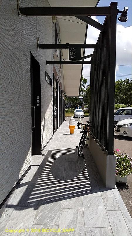 f:id:bicycle-sapp:20210726222806j:plain