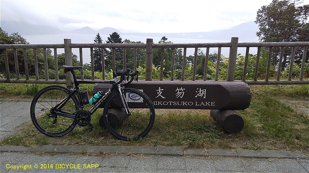 f:id:bicycle-sapp:20210809205658j:plain