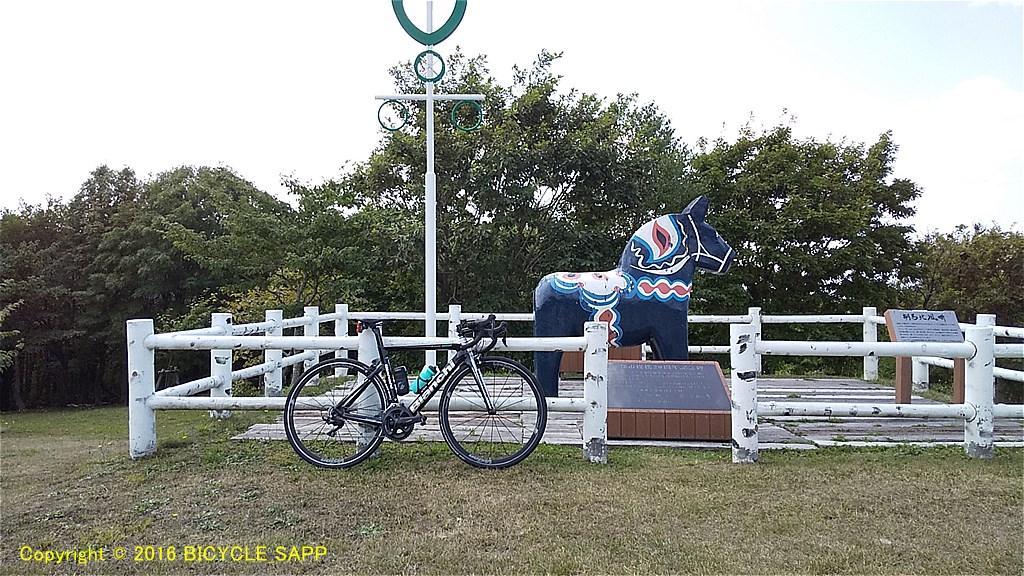 f:id:bicycle-sapp:20210822223316j:plain