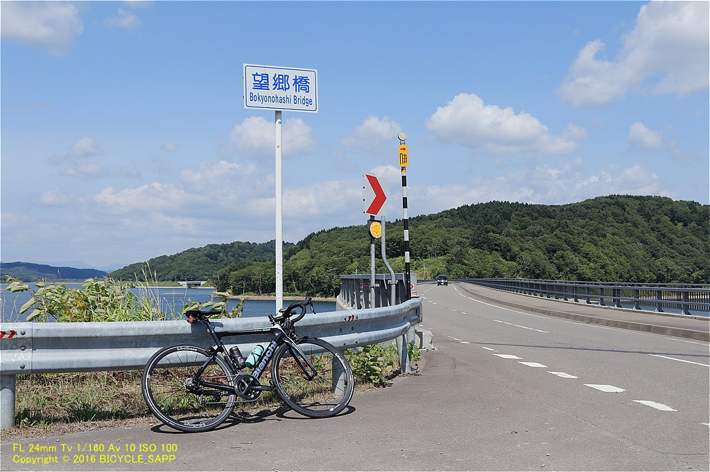 f:id:bicycle-sapp:20210822224125j:plain