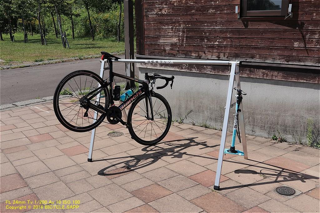 f:id:bicycle-sapp:20210822224507j:plain