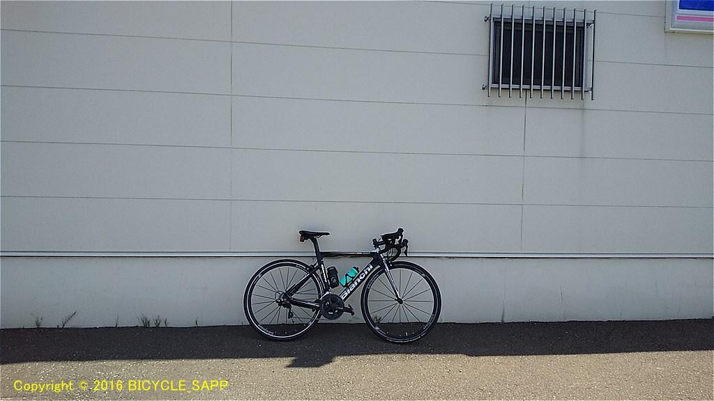 f:id:bicycle-sapp:20210901213434j:plain